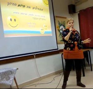 הרצאה על הומור